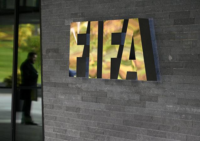 国际足球联合会