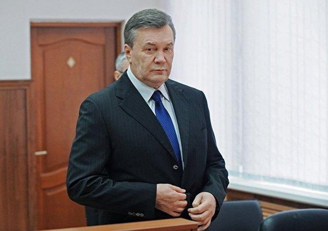 乌克兰前总统维克托∙亚努科维奇