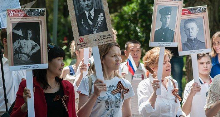 北京舉行紀念勝利日「不朽軍團」活動