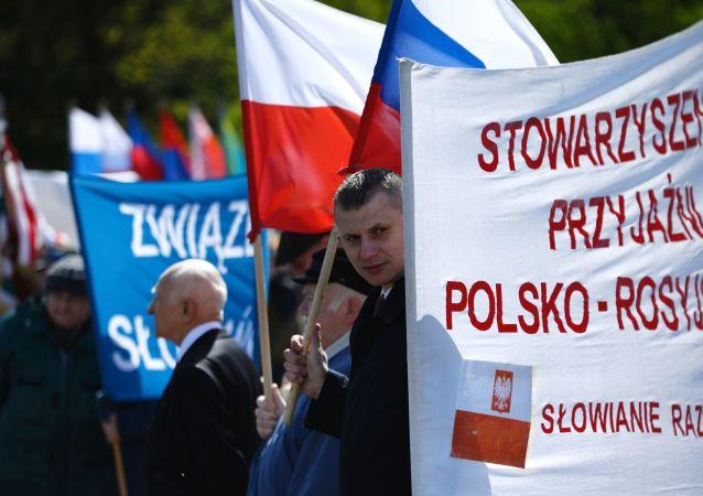 俄议员呼吁西方国家让波兰冷静:俄方忍耐并非没有限度
