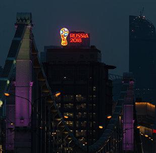 2018年世界杯前莫斯科郊区将安装中文标志
