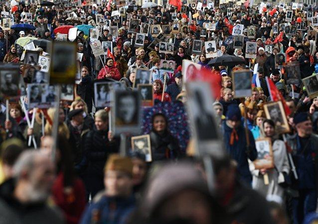 俄各地共有上千萬人參加「不朽軍團」活動