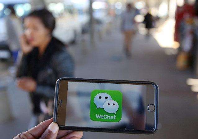 马化腾: 中国微信月活跃用户数突破 10 亿