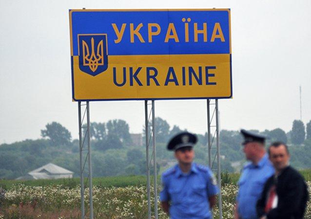 烏克蘭限制16歲至60歲的俄羅斯男性公民入境