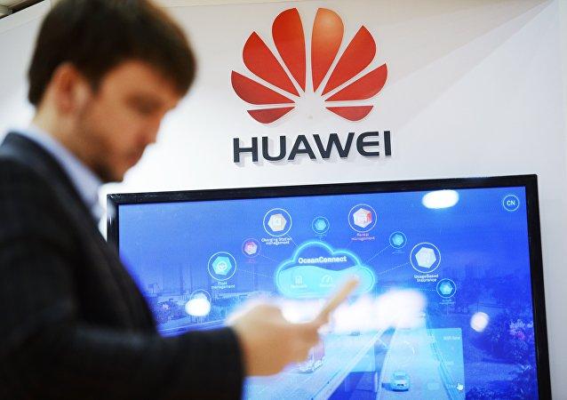 俄羅斯將成為中國以外全球首個啓用Huawei Pay的國家