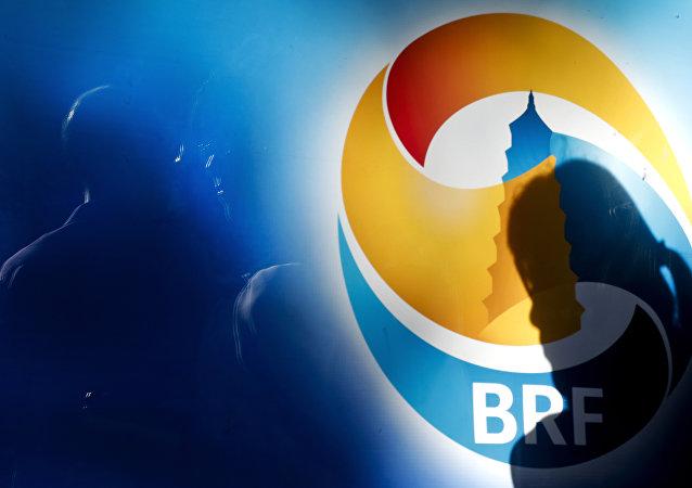 俄媒:歐盟將其在中東歐國家的經濟位置讓給中國