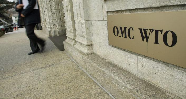 中日外长支持自由贸易 维护WTO规则