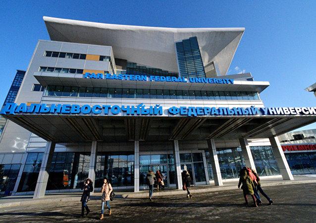 俄远东联邦大学将在华开设代表处