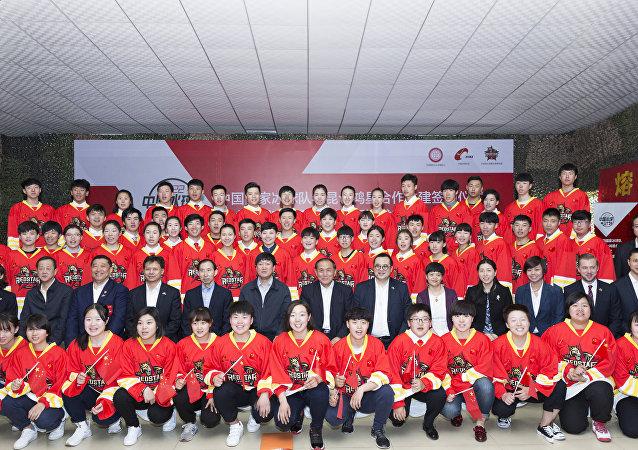 中國國家冰球俱樂部
