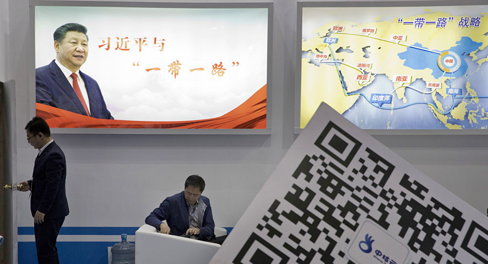 """外贝加尔企业家将在中国举办""""一带一路""""论坛"""