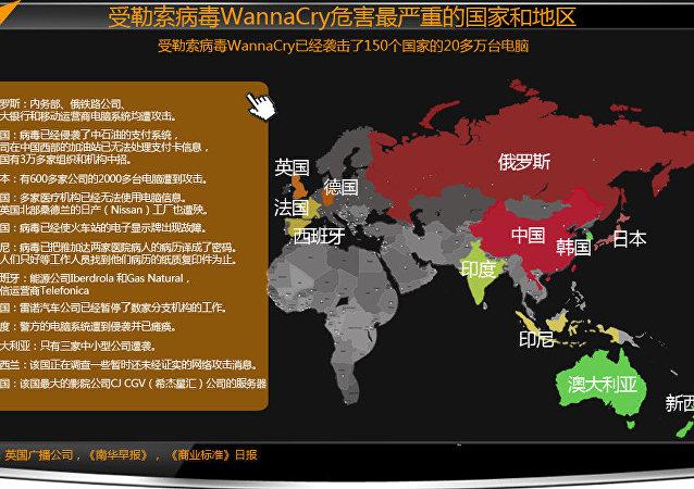 媒體:專家認為勒索病毒作者來自中國或新加坡
