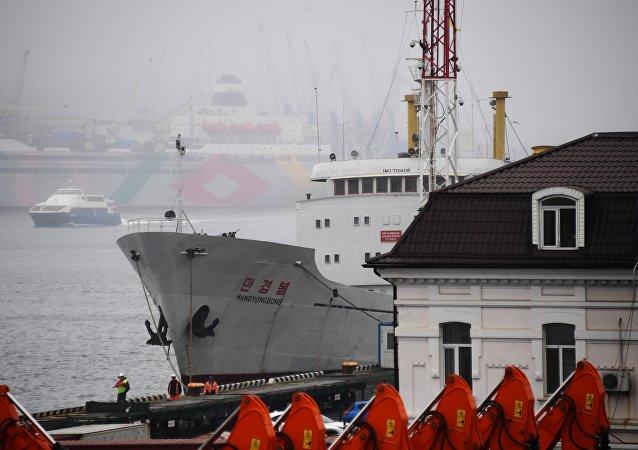 滯留俄遠東朝鮮輪船違反聯合國制裁