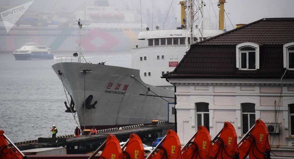 滞留俄远东朝鲜轮船违反联合国制裁