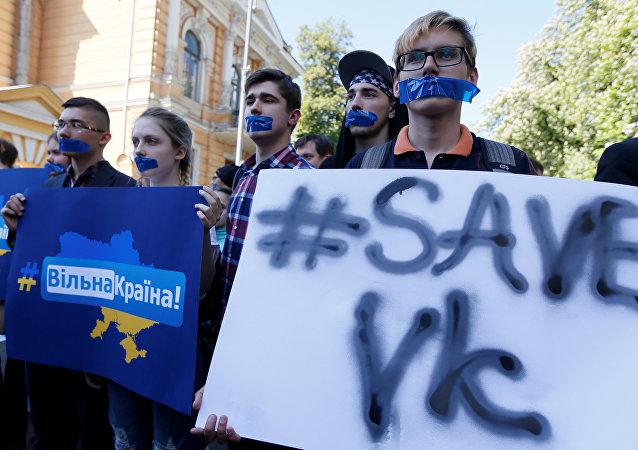 烏克蘭大學生因俄社交網絡在烏被禁在總統辦公廳附近集會