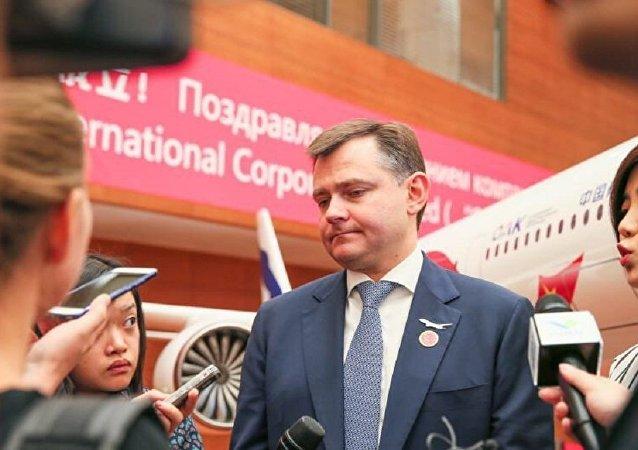 俄罗斯联合航空制造集团公司总裁尤里•斯柳萨里
