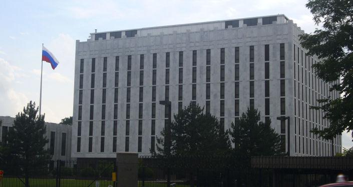 俄驻美使馆