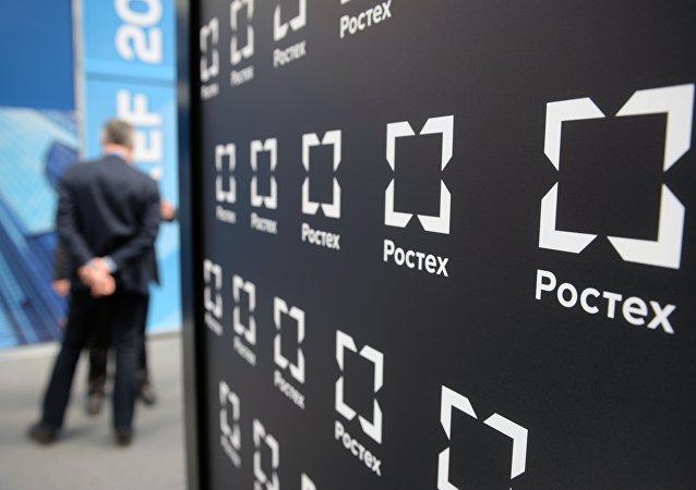 俄技術集團