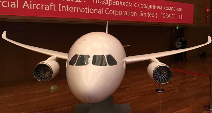 美媒:俄中聯手打造寬體客機 將與空客波音搶市場