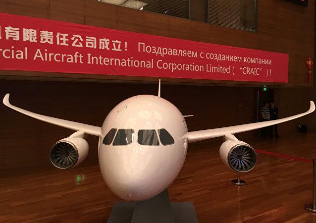 俄中宽体客机CR929项目起落架系统方案征询书发放