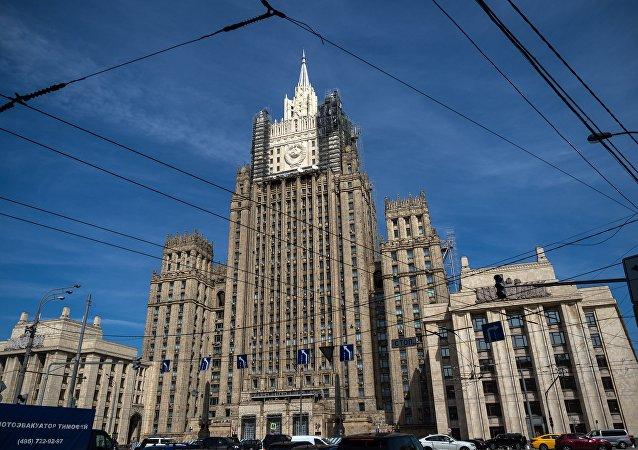 俄外交部对于美国扣留汇往俄国国际汇款表示愤慨