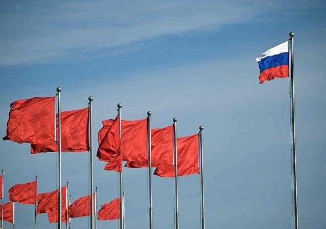 中国驻俄罗斯公使