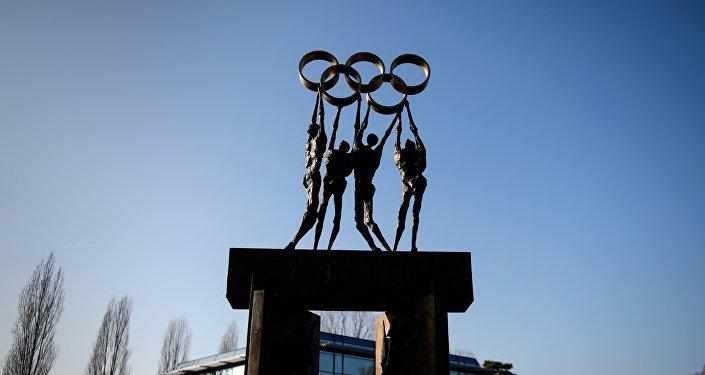 国际奥委会:还未就在2018年奥运会上使用俄罗斯标志的问题作出决议