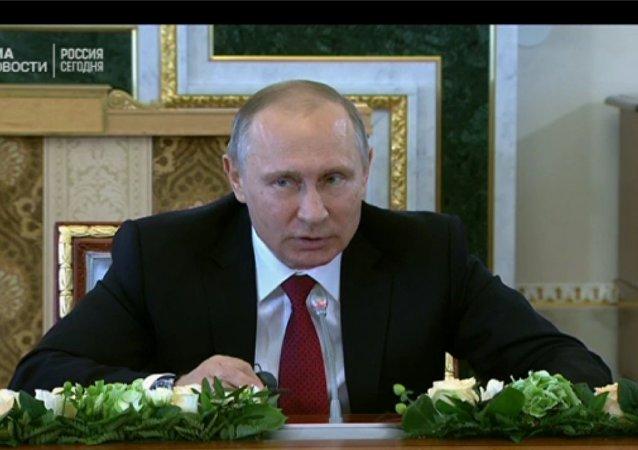 俄总统普京表示,抑制俄罗斯的尝试没有作用,效果为零