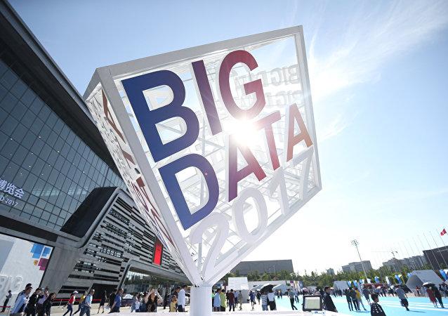 中國政府將加速推動大數據核心技術突破