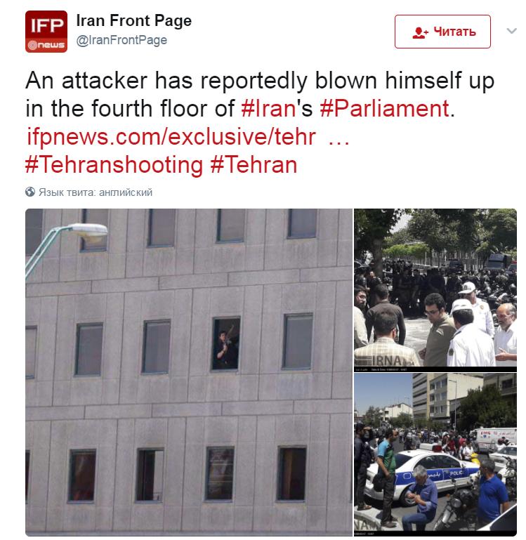 伊朗议会爆炸