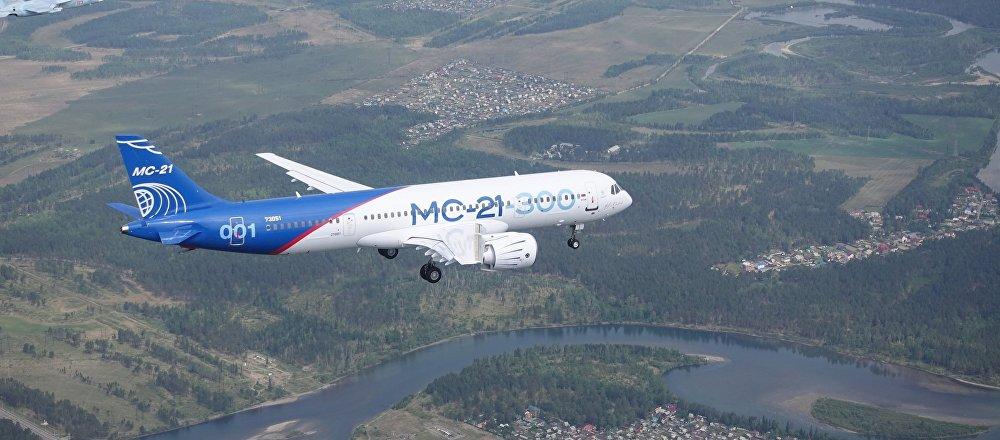 MC-21客机是1980年中期以来这一级别飞机中的全新机型。