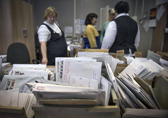 赤塔警方搜出兩噸未送郵件
