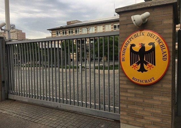 德國駐華大使館