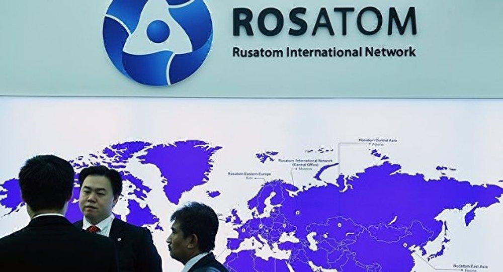 俄羅斯國家原子能集團公司
