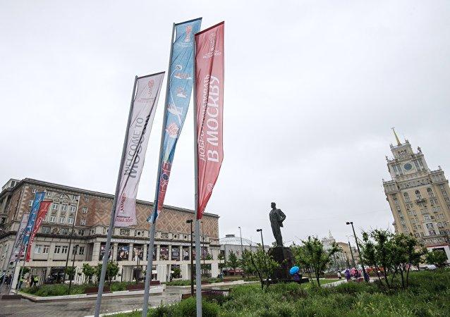 莫斯科凱旋廣場上的2018年世界杯和2017年聯合會杯旗幟