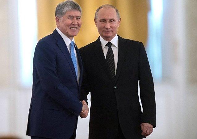 俄罗斯和吉尔吉斯斯坦扩大合作打击恐怖主义及其资金来源