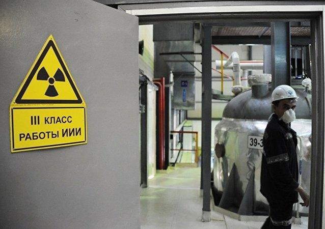 俄核燃料元件公司:俄羅斯已與伊朗完成天然鈾交換濃縮鈾的交易