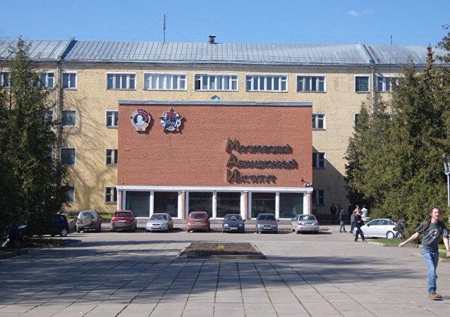 莫斯科航空學院