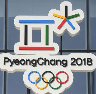 韩国相信将确保2018平昌冬奥会和平举行