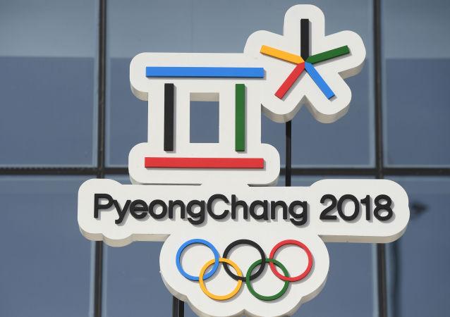 韓國向朝鮮提議在2018年冬奧會開幕式上共同組隊