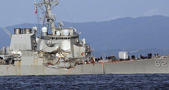 """美国海军""""菲茨杰拉德"""""""