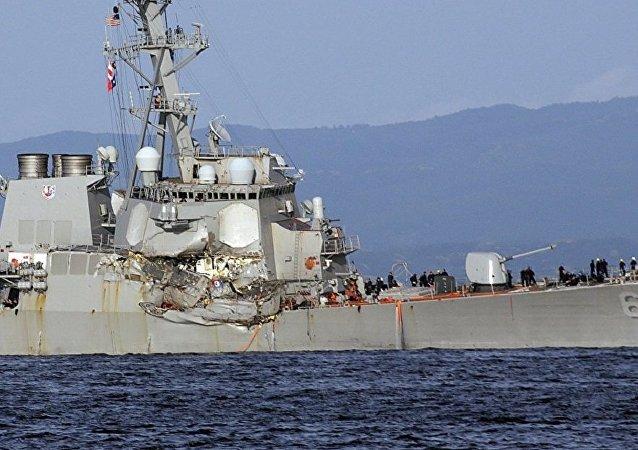 美國海軍「菲茨傑拉德」