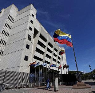 委内瑞拉最高法院大楼