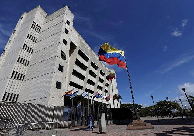 委內瑞拉最高法院大樓