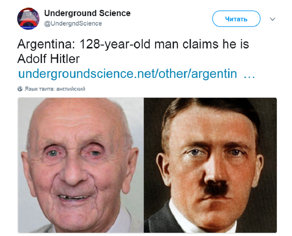 阿根廷薩爾塔市(Salta)一位據說已經128歲的老翁宣佈,自己實際上是納粹前領袖阿道夫·希特勒,在過去70年內一直在東躲西藏。