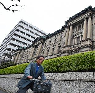 日本中央銀行
