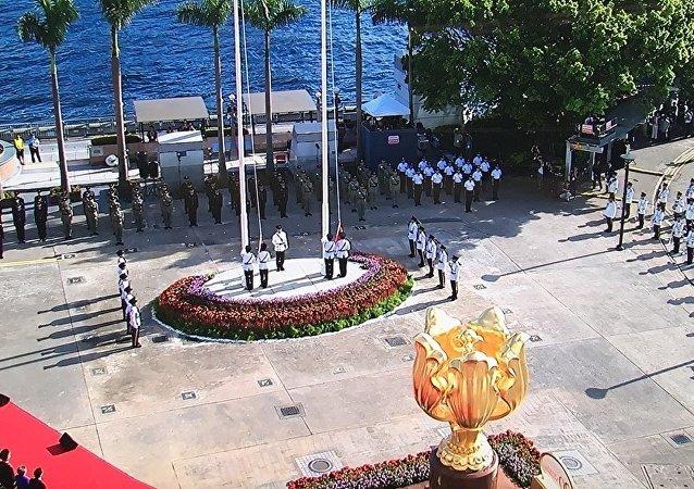 香港特区举行升旗仪式庆祝回归20周年