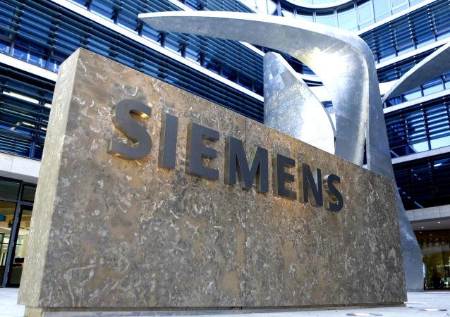 西门子称该公司4台涡轮被非法运至克里米亚并提议废除合同