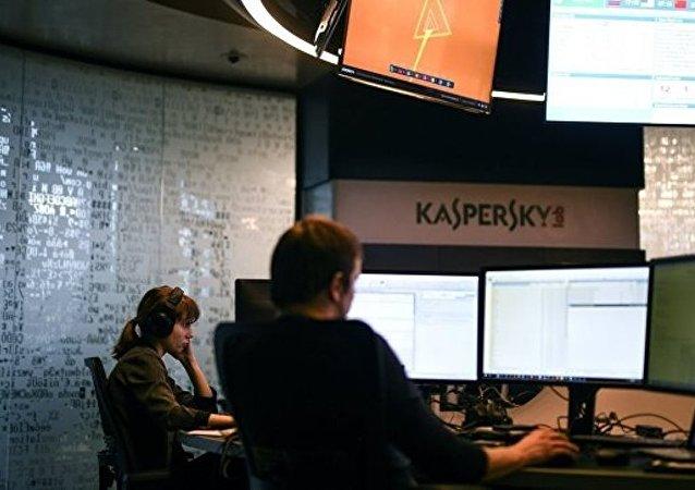 卡巴斯基实验室