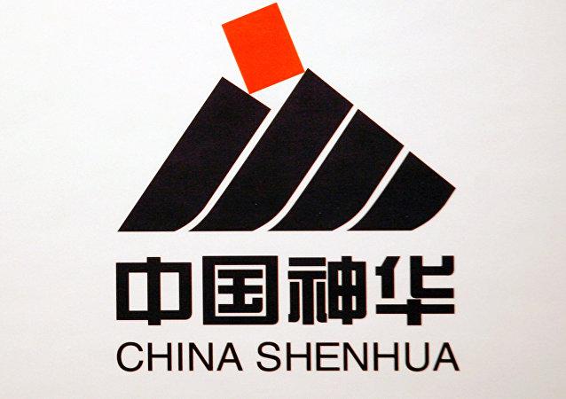 A company logo of China Shenhua Energy Co Ltd