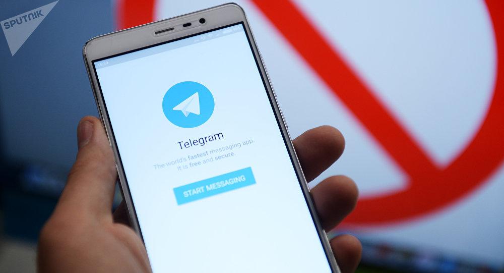 Telegram在ICO框架内募集38亿美元的申请